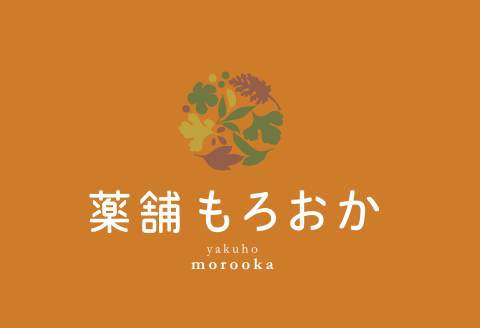 logo_yakuho